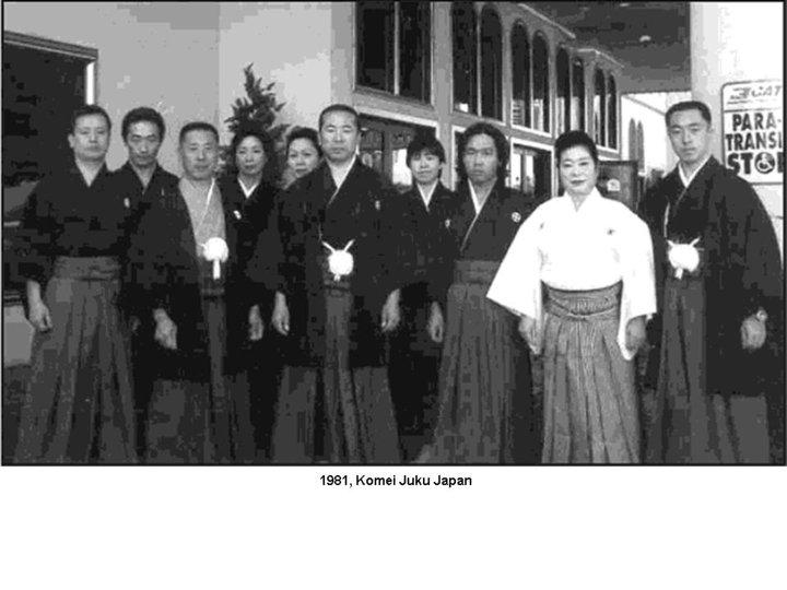 1981komei juku japan
