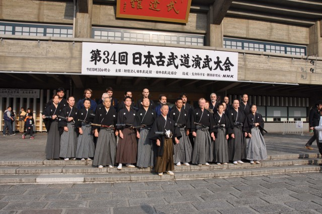 34. nippon kobudo embu 2011