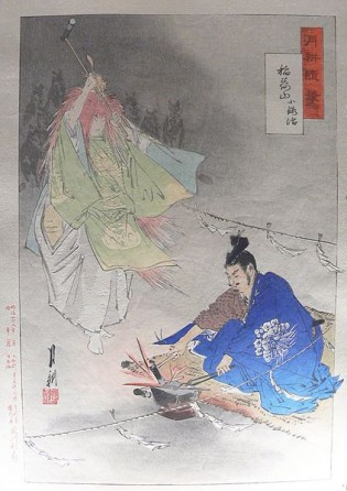 Blacksmith_Munechika,_helped_by_a_fox_spirit,_forging_the_blade_Ko-Gitsune_Maru,_by_Ogata_Gekkō