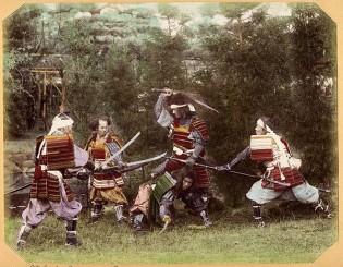 Japanesesamuraioldstylearmorsm