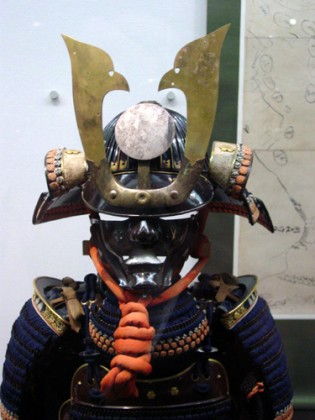 Samurai_uniform