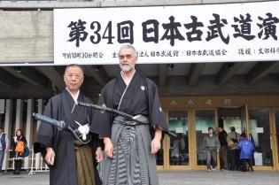 ds_sekiguchi-soke und hugo ulrich 1