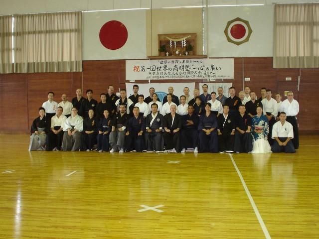 katsuura-gruppenbild