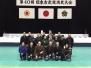 2017 40-nippon-kobudo_embu-taikai-in-tokyo